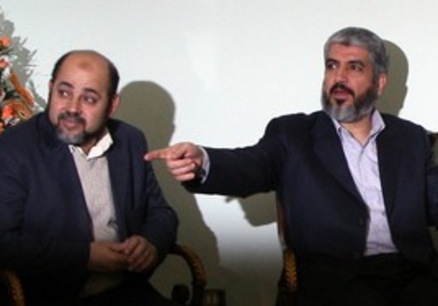 Hamas leaders Khaled Meshaal, Moussa Abu Marzouk