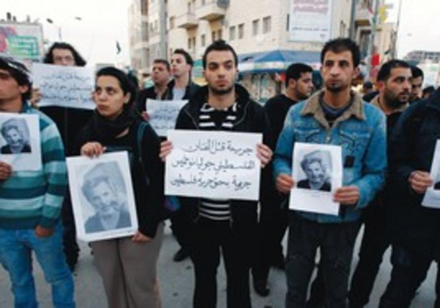 Palestinians denounce killing of Juliano Mer-Khami