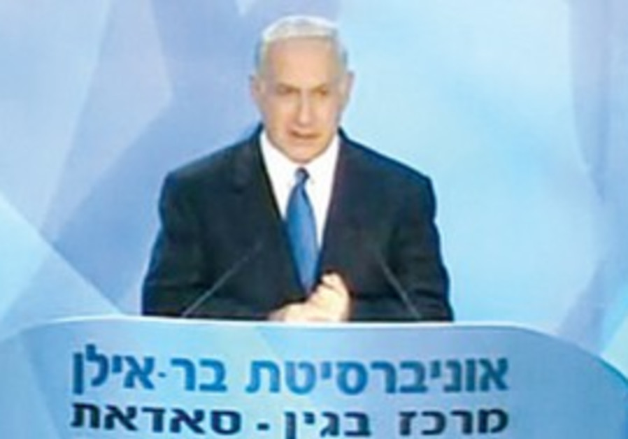 Binyamin Netanyahu speaking at Bar Ilan University