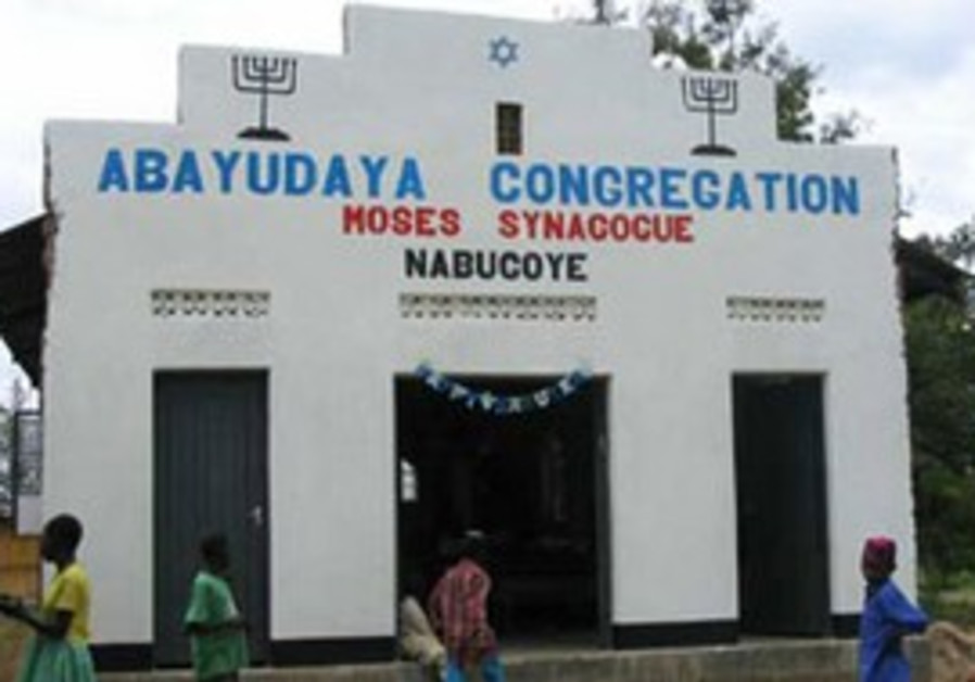 Synagogue used by the Jews of Uganda