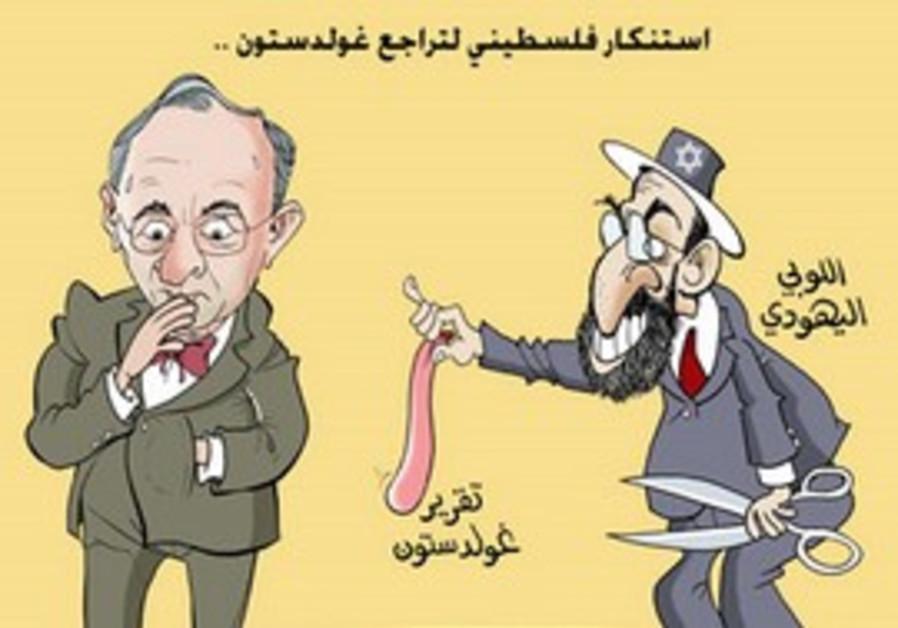 Cartoon appearing in 'Filastin' April 5.