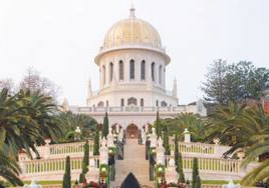 The Baha'i Shrine of the Bab