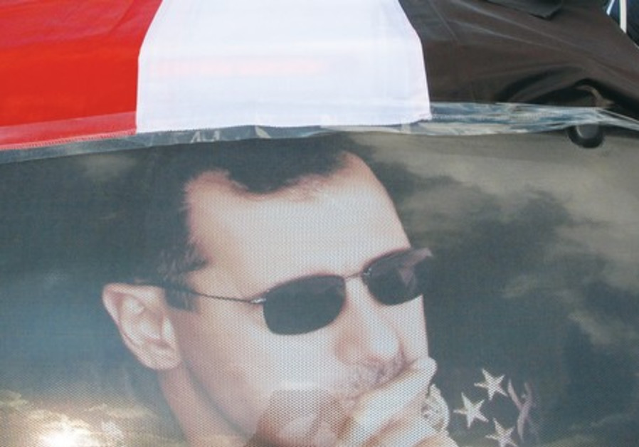 Picture of Syria's President Bashar Assad