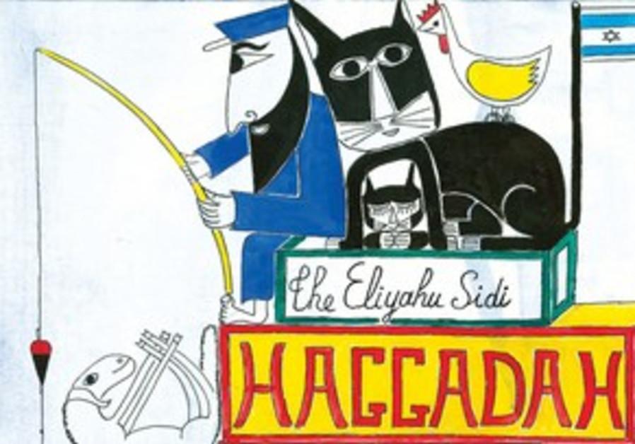 The Sidi Haggada