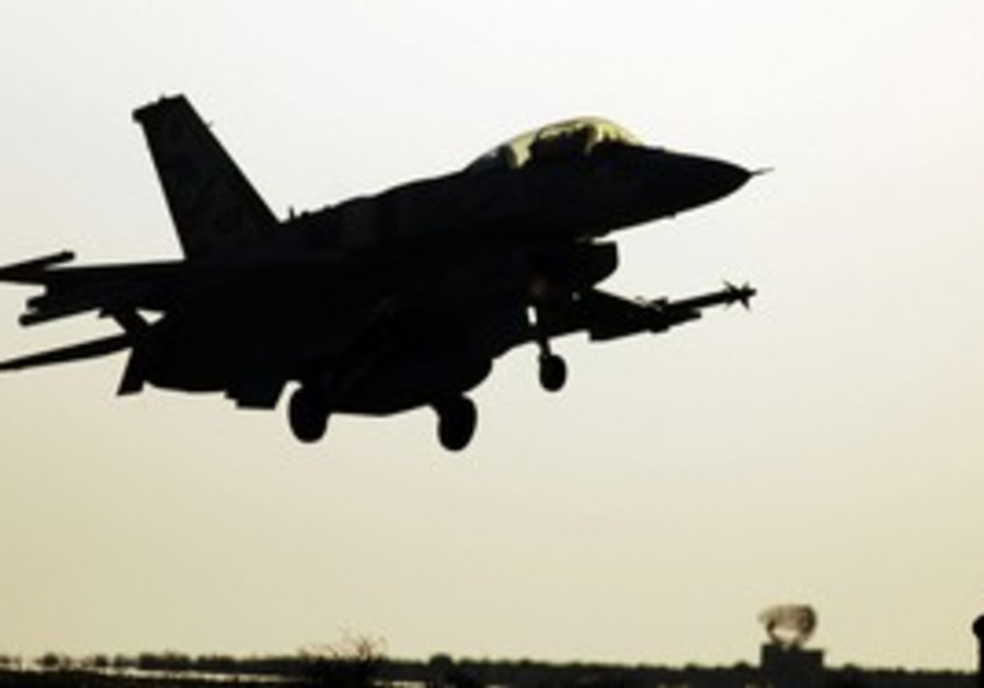 An IAF fighter jet takes off [illustrative photo]