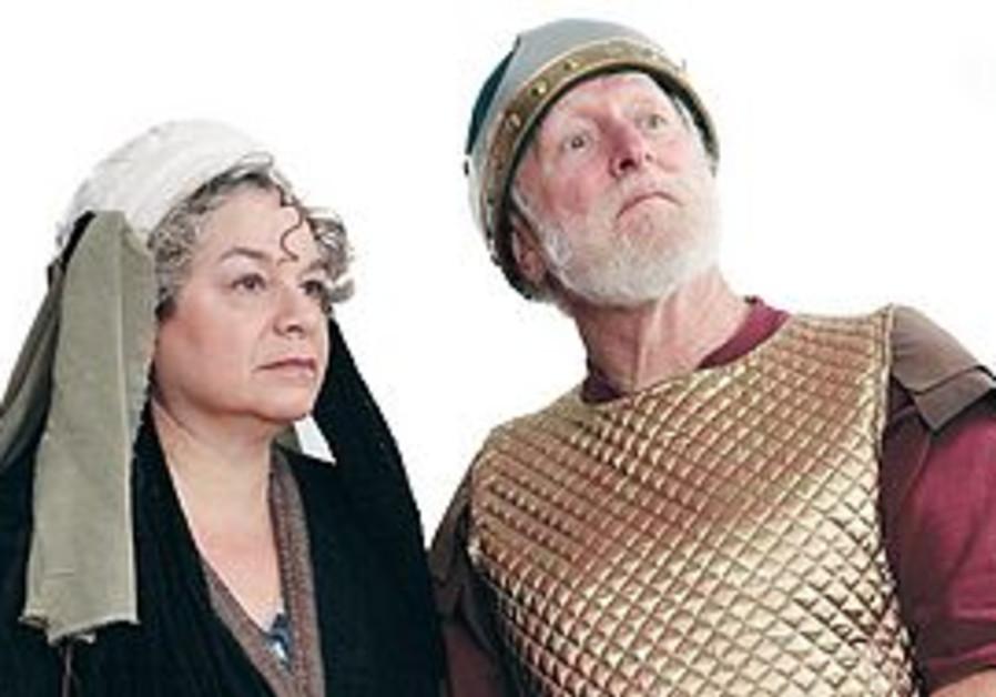 Andrea Katz and Nachman Rosenberg in 'The Bard.'