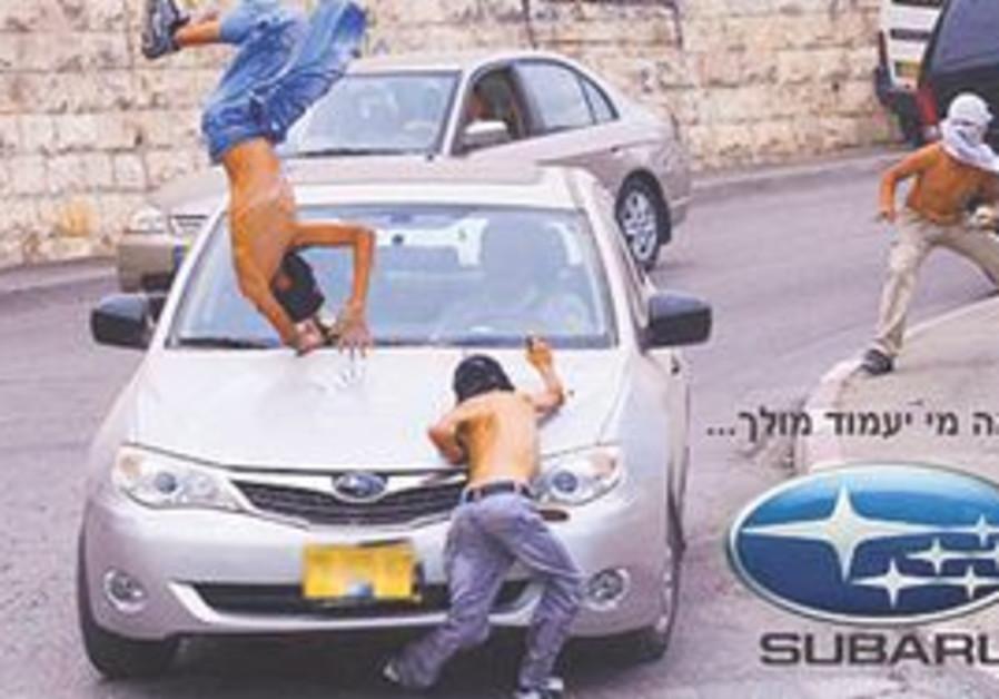 Ad showing car hitting kids with Subaru logo.