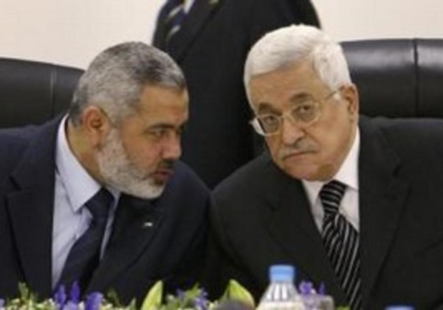 PA President Abbas with Hamas PM Haniyeh