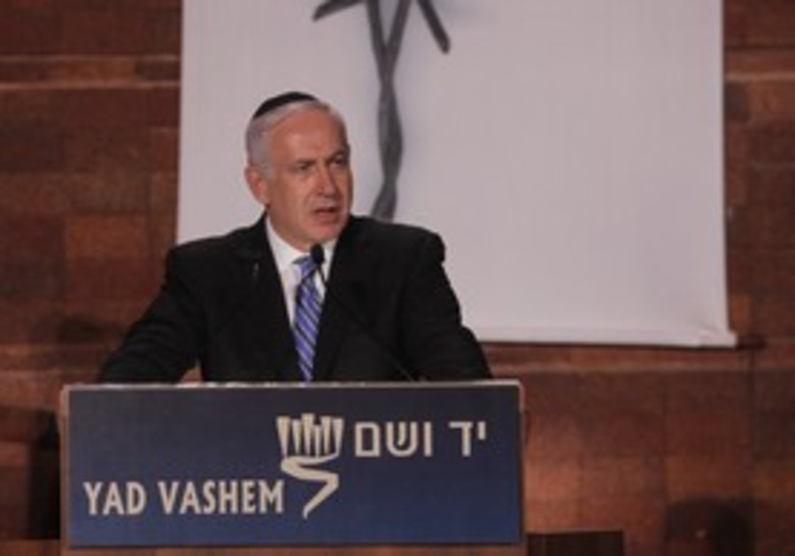Netanyahu speaks at Yad Vashem, eve of Yom HaShoah