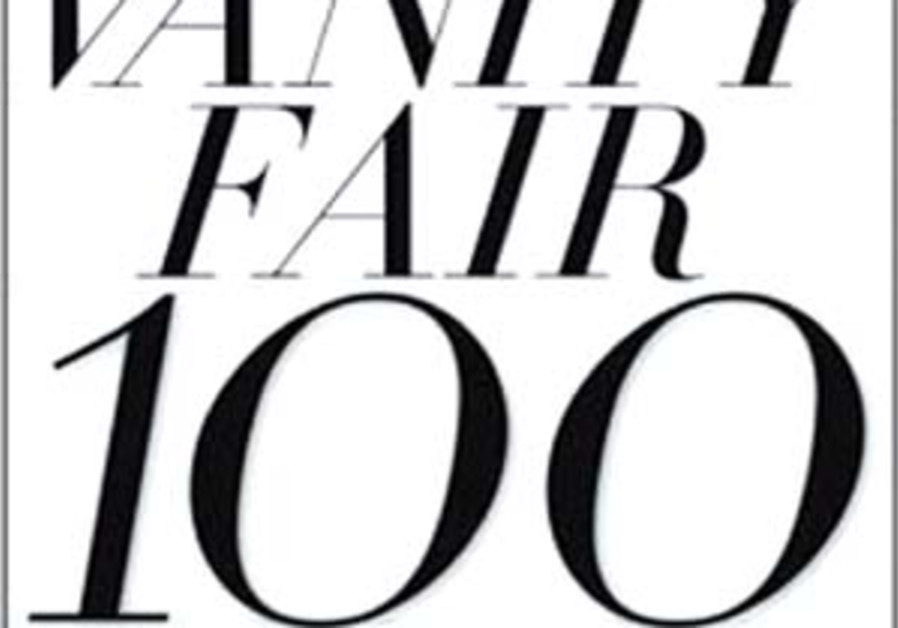 Jewish power dominates at 'Vanity Fair'