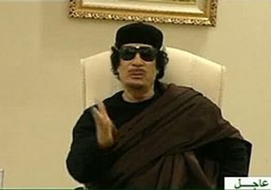 Muammar Gaddafi appears on State TV