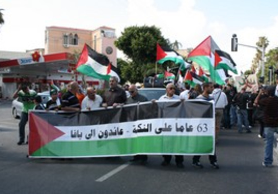 Nakba Day protest in Jaffa