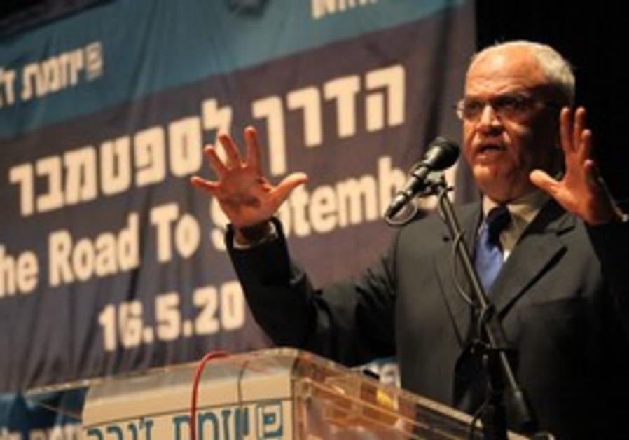 Chief Palestinian negotiator Saeb Erekat.