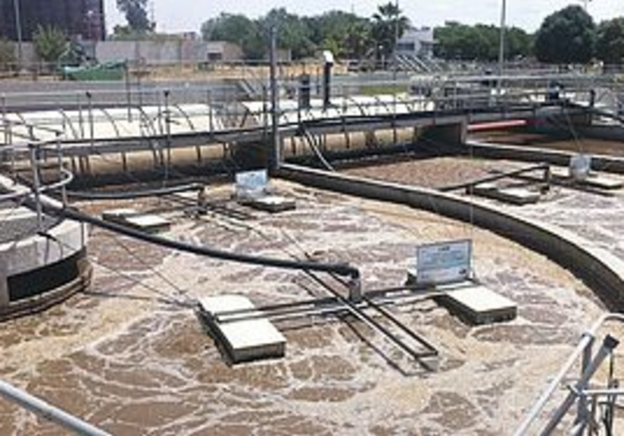 ISRAELI WASTEWATER treatment technology