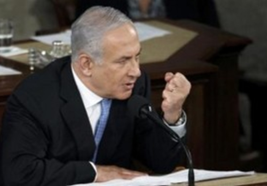 PM Netanyahu addresses Congress