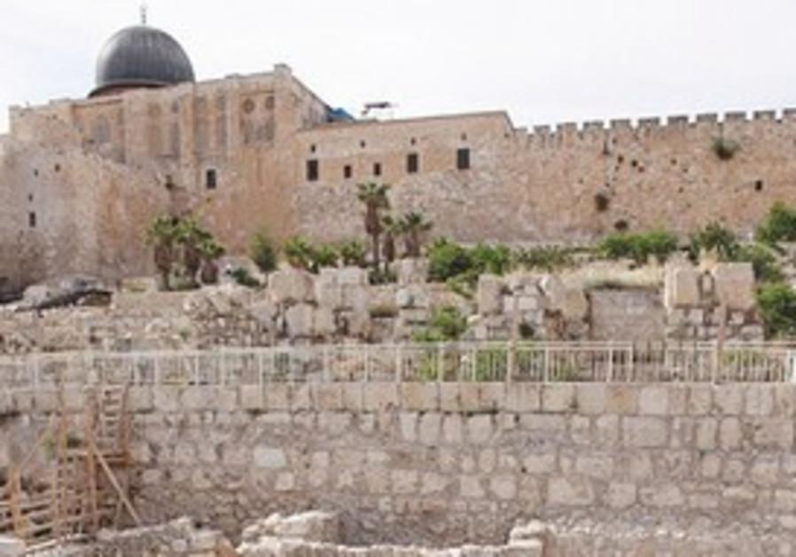 Temple Mount Excavation