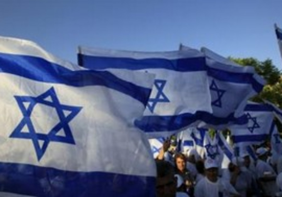 Israeli's march with flags (illustrative)