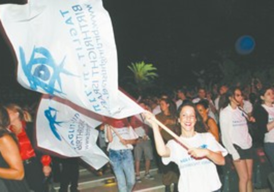 Birthright Megaevent in Ra'anana