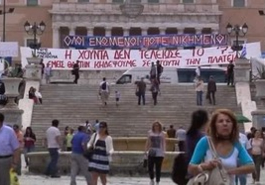Greeks protests austerity measures