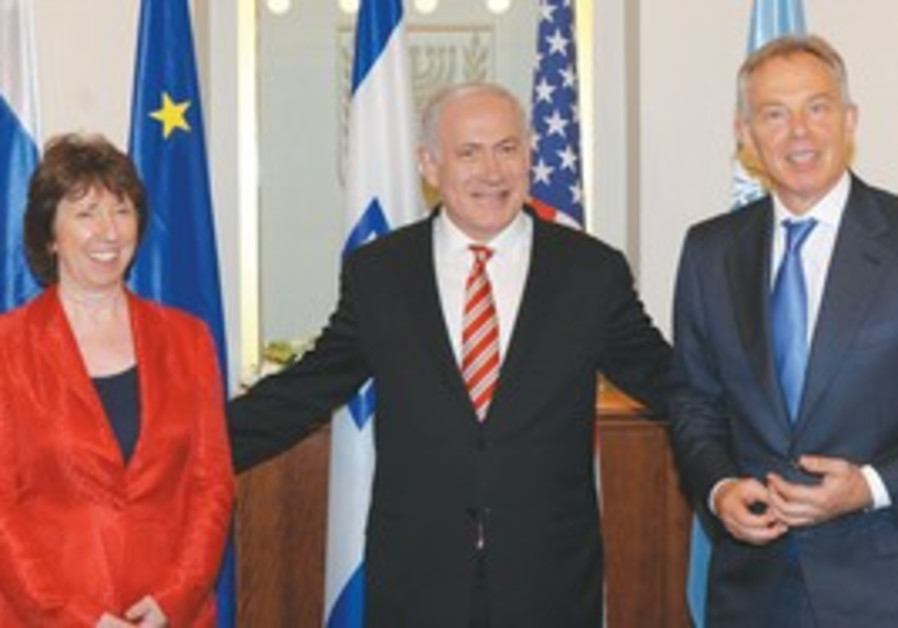 PM Netanyahu with Tony Blair, Catherine Ashton