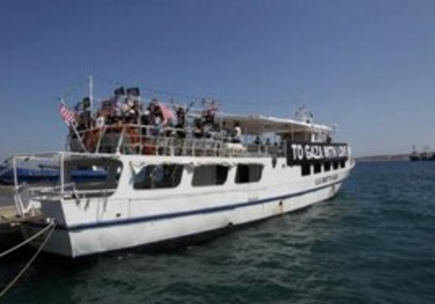 US boat to Gaza flotilla 'Audacity of Hope'