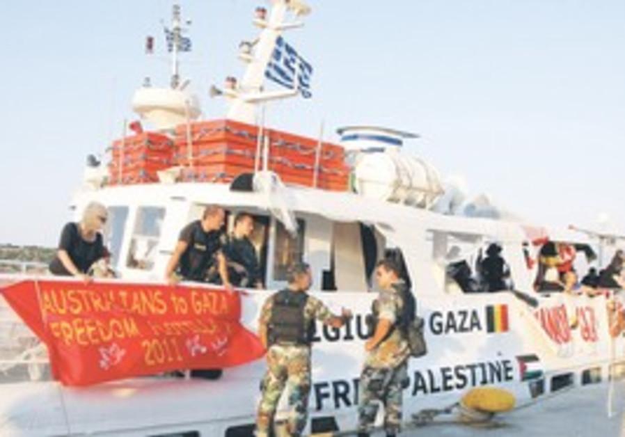 Canadian boat Tahrir [file]