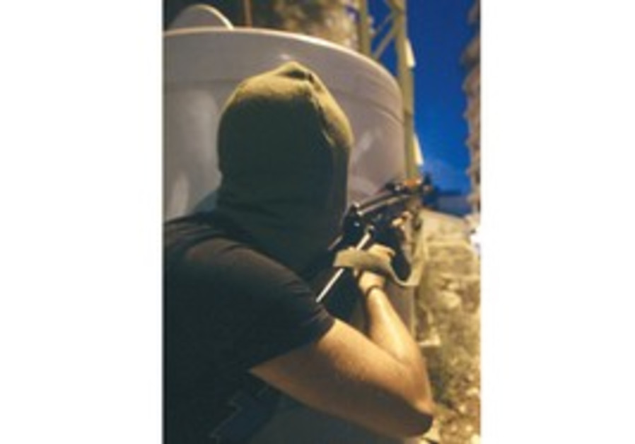 Terrorist (illustrative)