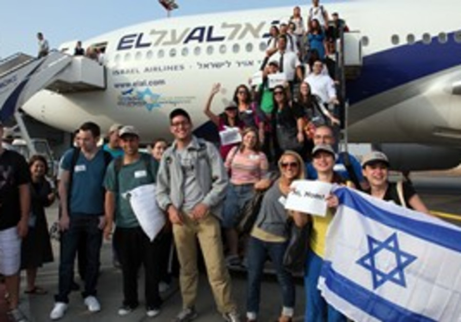 An NBN flight brings new olim to Israel, Tues.