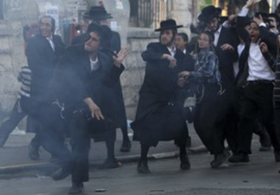 Haredim riot [file photo]