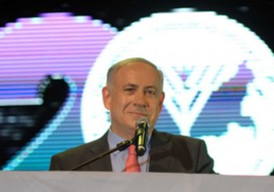 Netanyahu at CIS conference