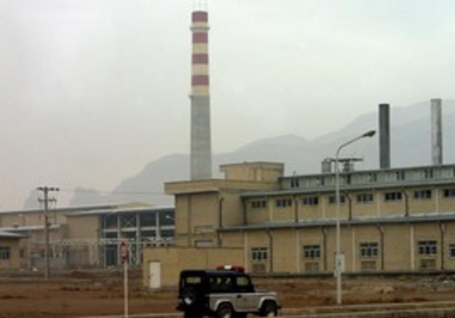 Natanz nuclear facility, 300 km south of Tehran.