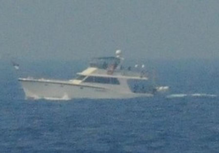 The French ship 'Dignity - Al-Karama'