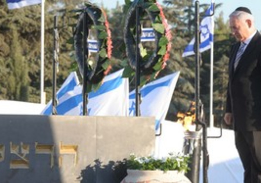 PM Binyamin Netanyahu at Herzl's tomb