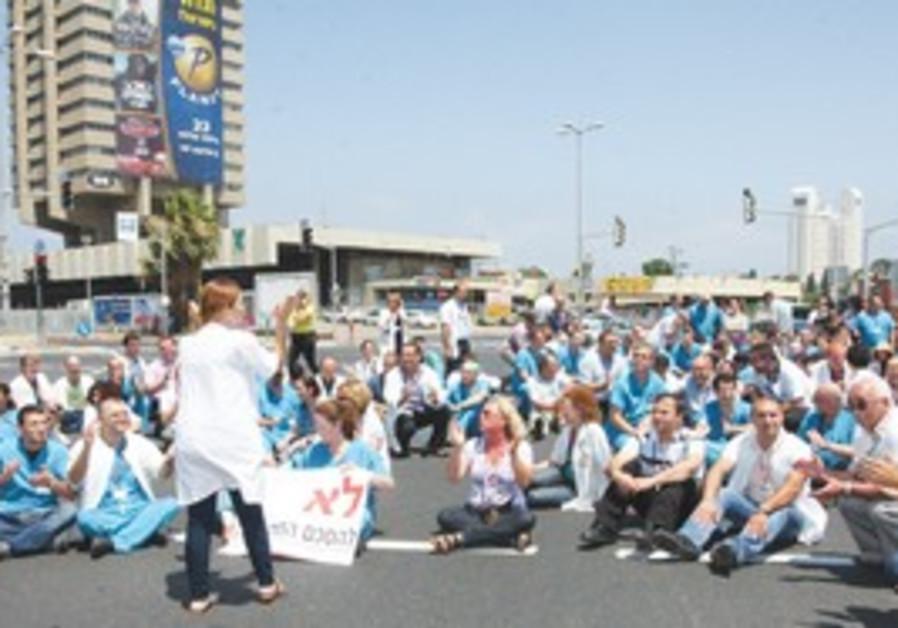 Doctors protest in Haifa [File]