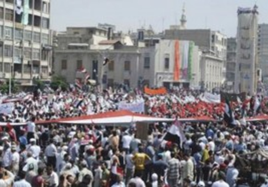 Anti-Assad protest in Syrian city of Hama