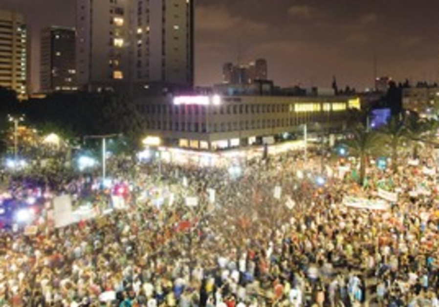 Protesters rally for social justice in Tel Aviv