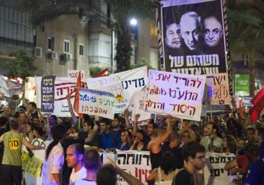 Tel Aviv rally against housing prices