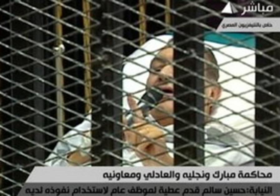 Mubarak pleads not guilty
