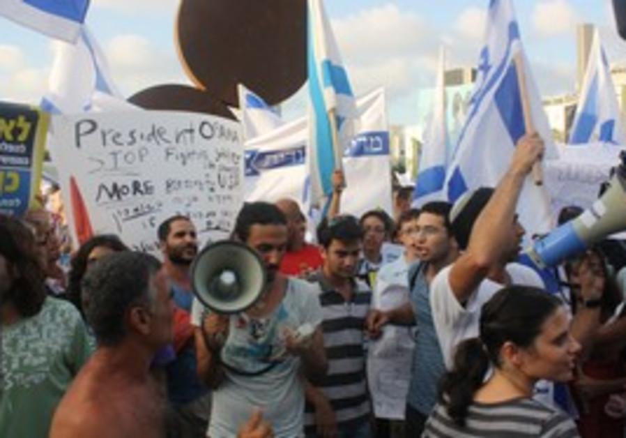 right wing protest Tel Aviv