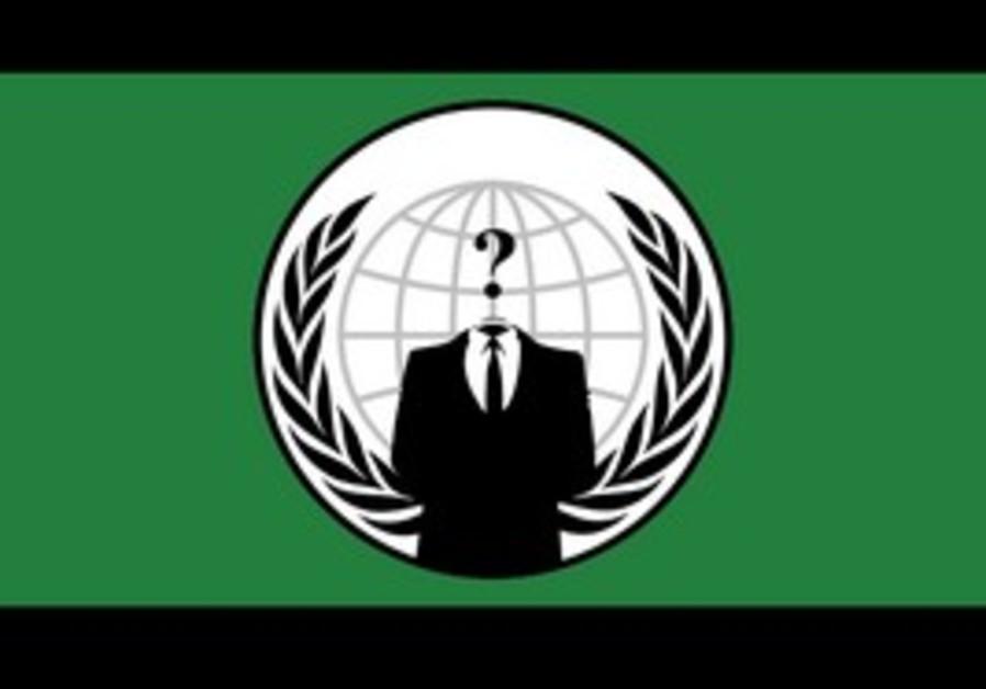 Anonymous hackers logo