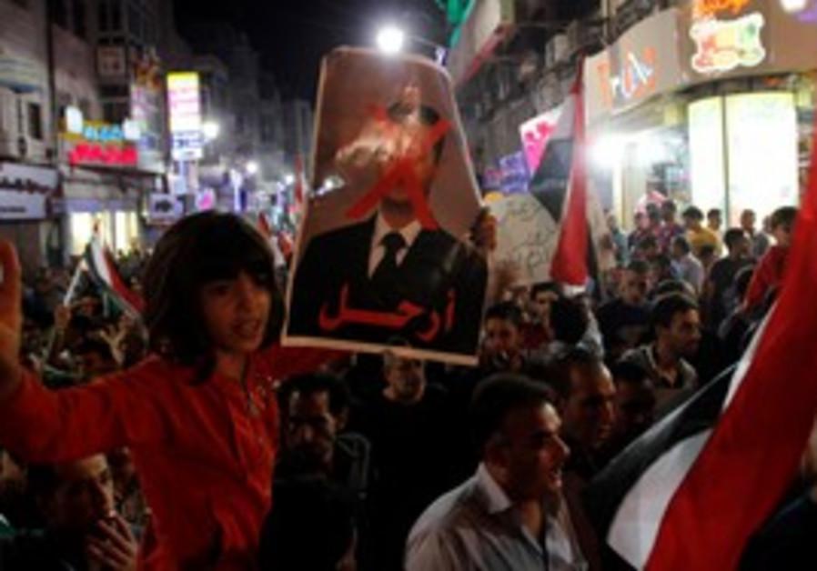 Palestinians at an anti-Assad rally in Ramallah