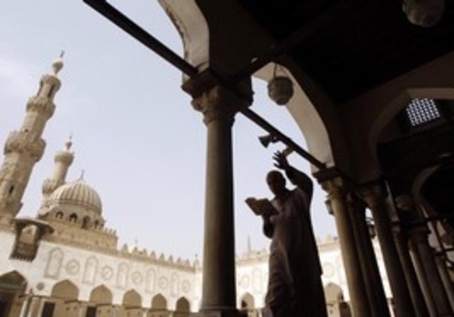 Al-Azhar Mosque [file photo]