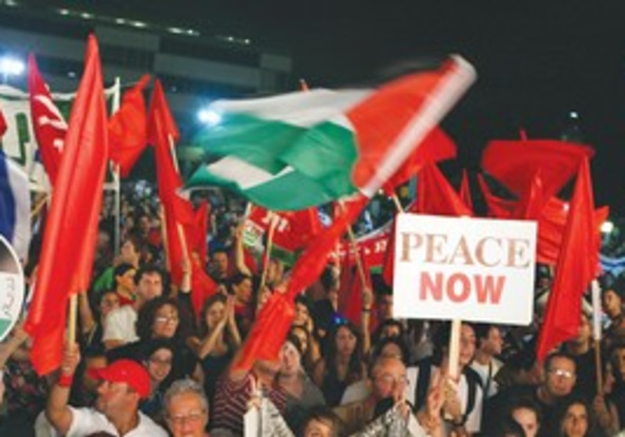 Left-wing protest in Tel Aviv [file photo]