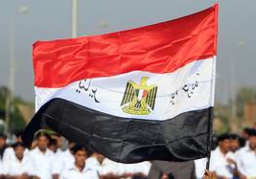 Egyptian flag [file photo]