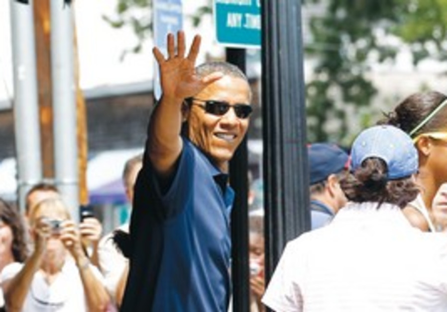 US President Barack Obama on vacation