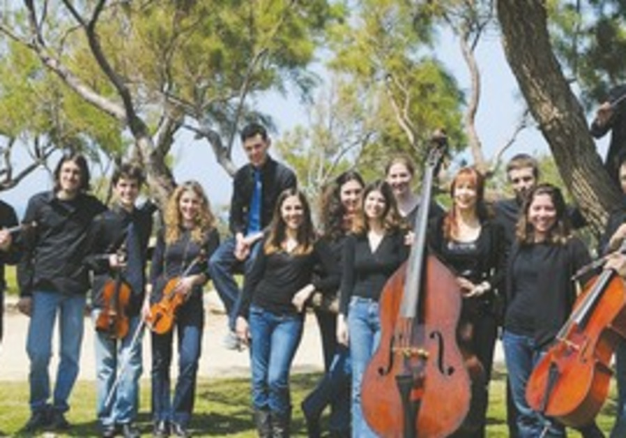 TA Soloist Ensemble