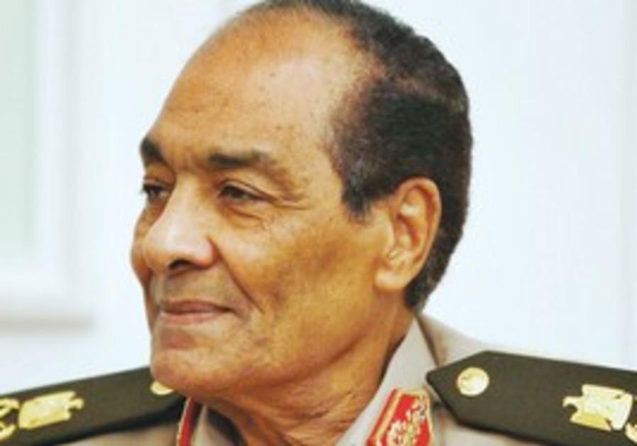 Muhammad Tantawi