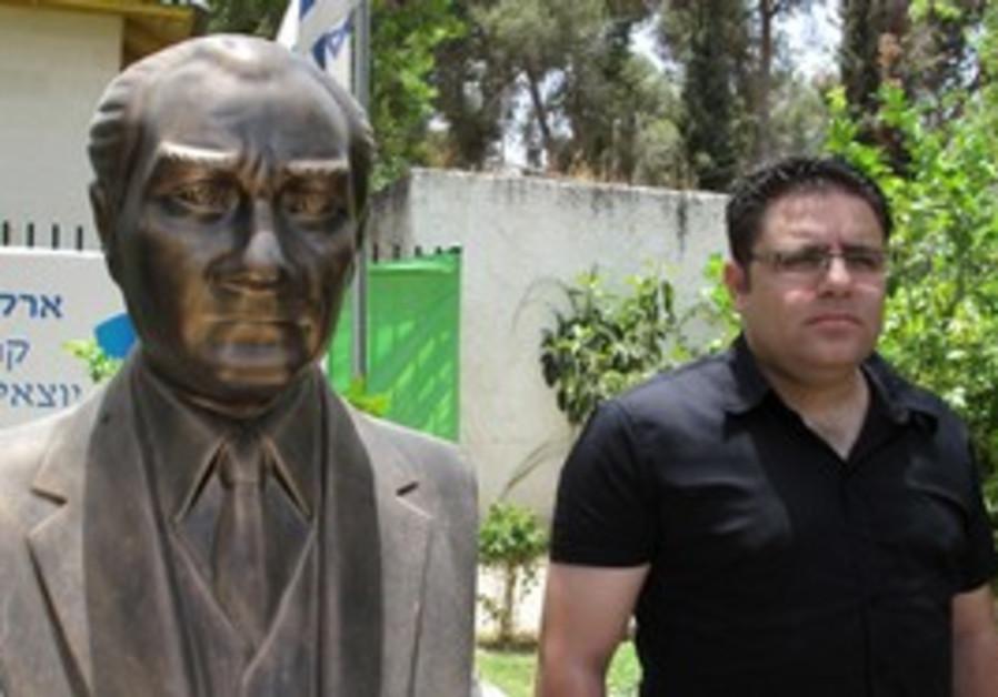 Eyal Peretz