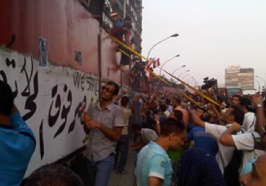Protesters gather outside Israeli Embassy in Cairo