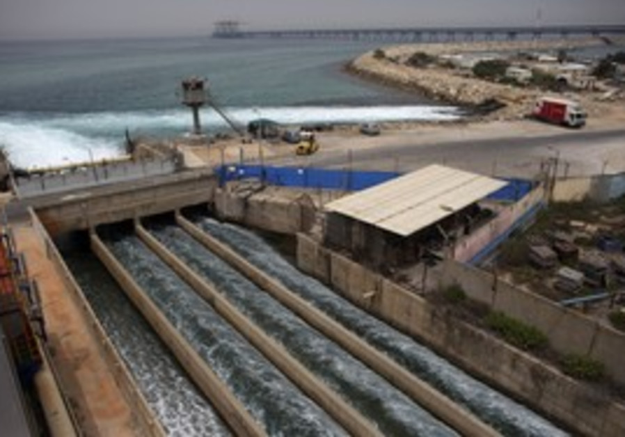 Desalination plant in Hadera